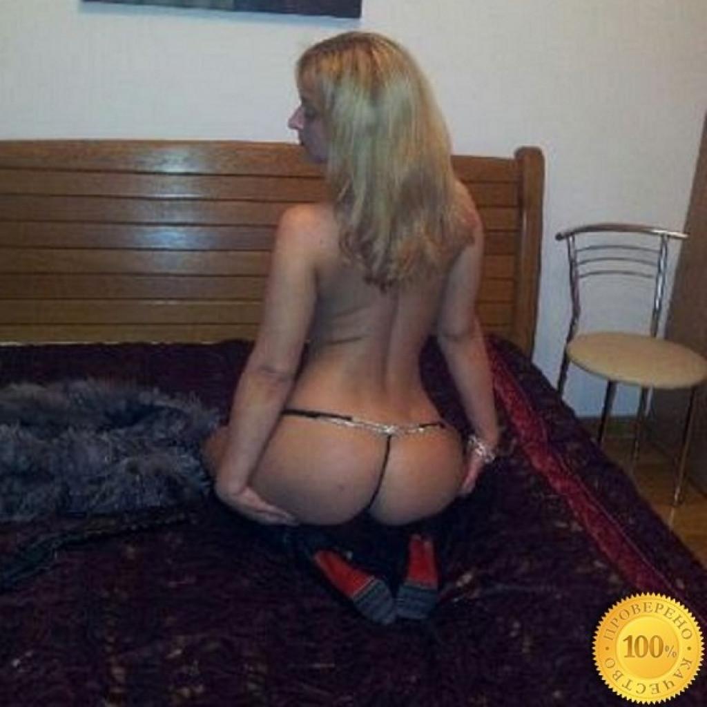 шлюхи оренбург индивидуалки проститутки